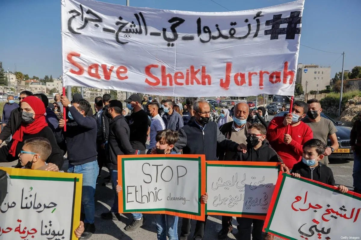 Sheikh Jarrah Demoonstration